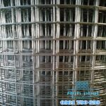Lưới hàn ô vuông 40mm