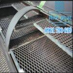 Lưới dập giãn ô 25x50mm